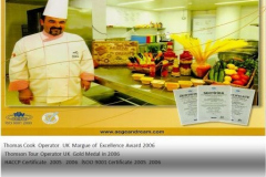 Thomas-Cook-Operator-UK-Margue-of-Excellence-Award-2006